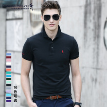 Dance with wolves short sleeve t-shirt men's pure cotton slim polo shirt 2020 summer new trend Lapel men's wear