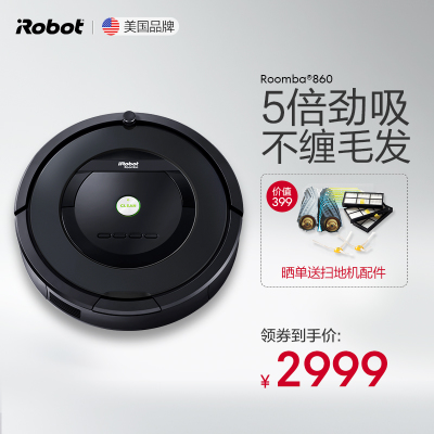 irobot860和770的区别