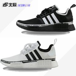 Adidas三叶草NMD R1男女跑步鞋BOOST缓震运动休闲鞋FY1271 FV8729
