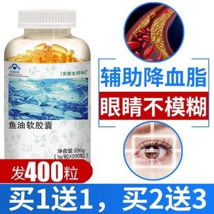 鱼油软胶囊成人中老年降血脂非美国原装深海鱼鱼肝油搭大豆卵磷脂品牌