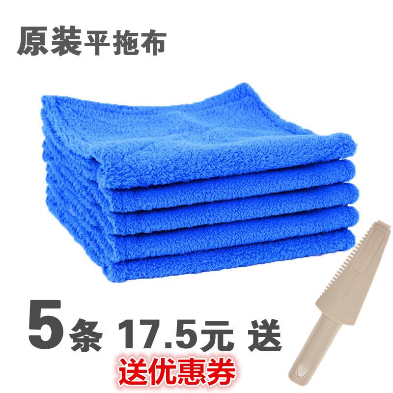 Клип твердый стиль квартира швабра заменять ткань квартира торможение с тканью сгущаться швабра ткань сухой мокрый двойной сталь клип ткань полотенце швабра