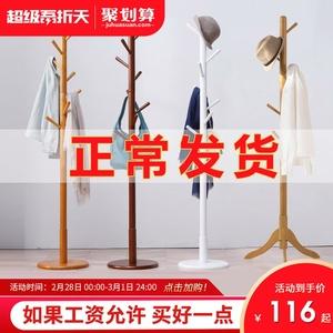 实木衣帽架单杆衣架落地卧室挂衣架家用简易衣服架子创意置物架