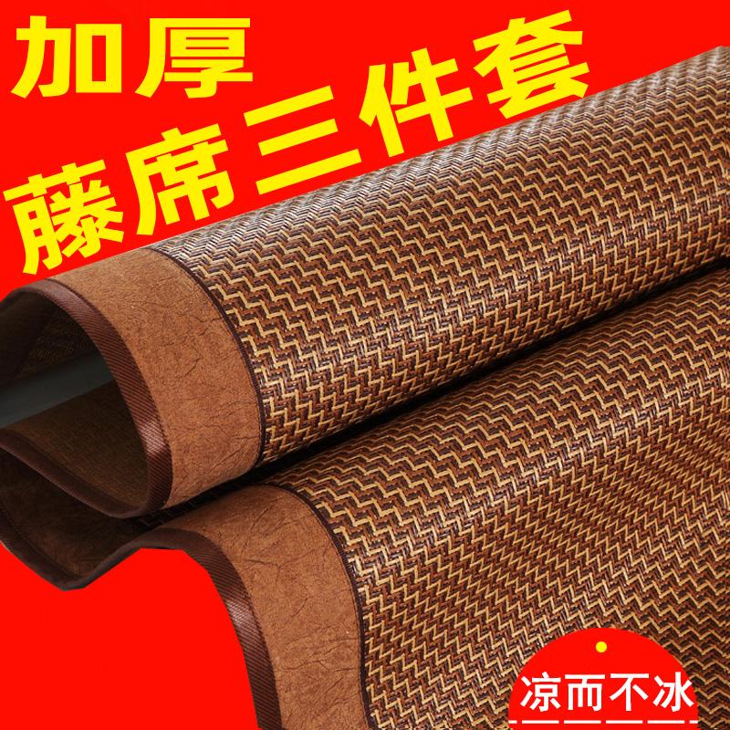 Декоративные одеяла и подушки / Прикроватные коврики Артикул 617087363702