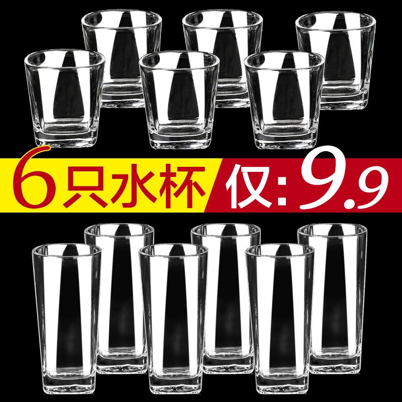 玻璃杯套装水杯家用牛奶杯啤酒杯子家庭喝水耐热泡茶客厅客人茶杯