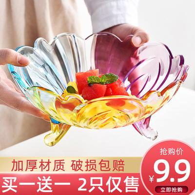 北欧玻璃水果盘网红创意糖果盆简约现代客厅家用茶几零食盘水果篮