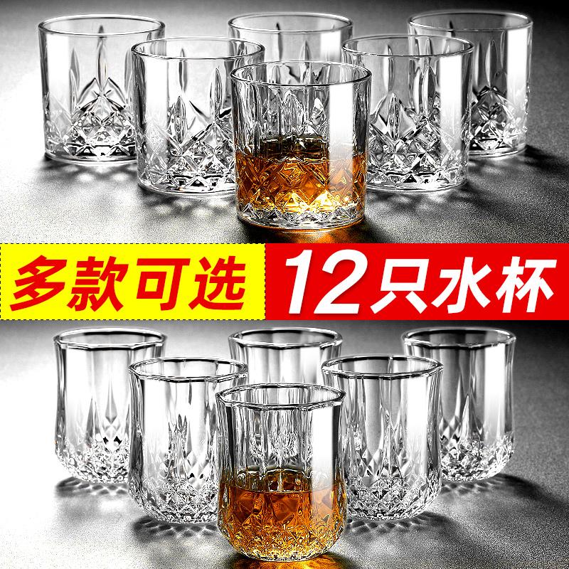 威士忌酒杯洋酒杯子欧式玻璃啤酒杯家用套装创意钻石ins红酒酒具