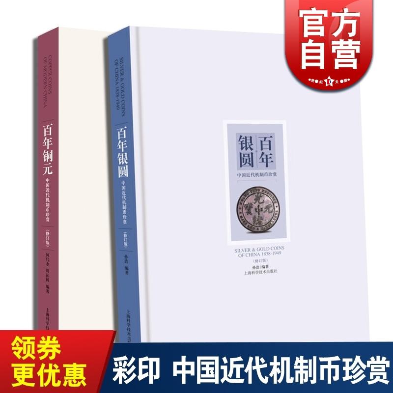 Альбомы для хранения купюр и монет Артикул 551538333483