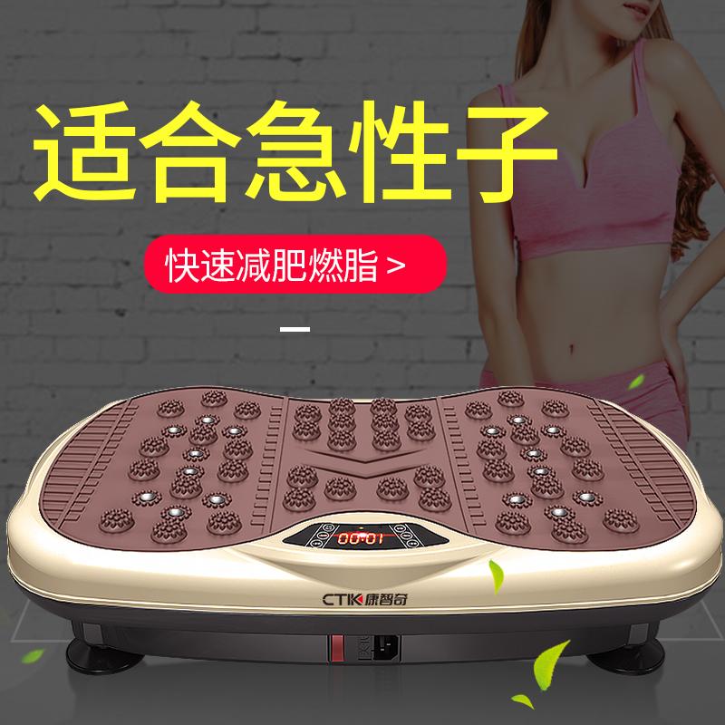 康智奇甩脂机抖抖机瘦腰瘦肚子瘦腿神器健身器材站立式腹部减肥机