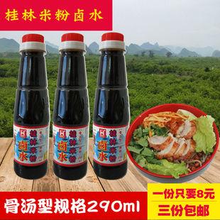 桂林螺蛳米粉卤水传统骨汤肉汤卤料