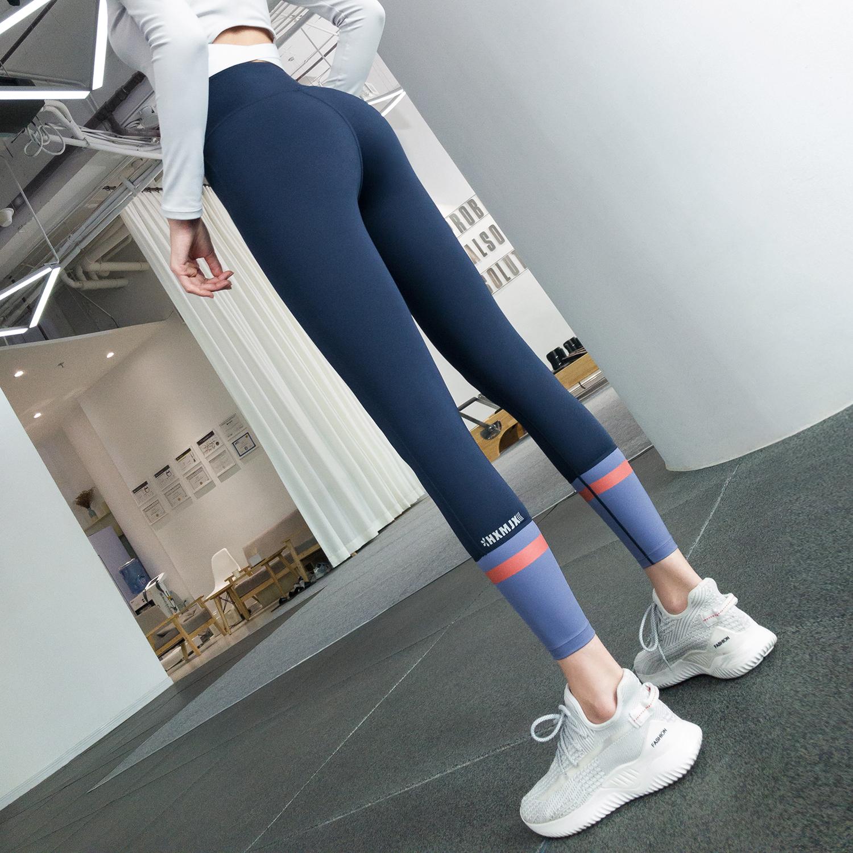 健身裤女高腰提臀蜜桃外穿彩色跑步运动套装速干紧身服瑜伽裤春夏