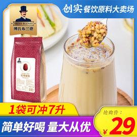 创实 红枣牛奶粉奶茶店 即冲即饮 冬季热饮早餐奶 餐饮商用原料
