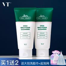 韩国VT老虎洗面奶氨基酸深层清洁温和补水保湿控油学生泡沫洁面乳