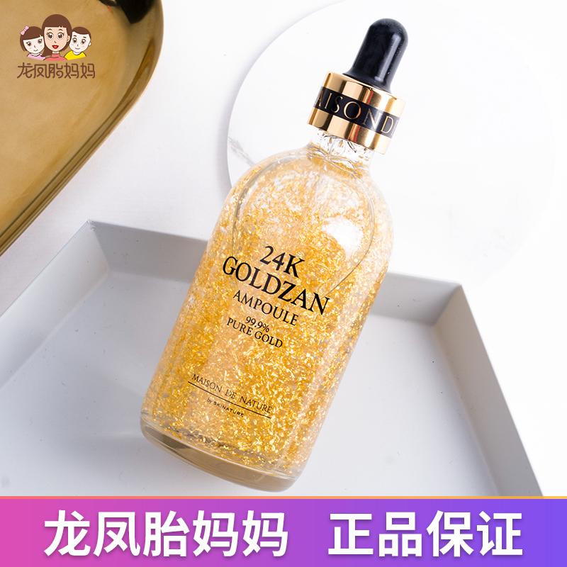 韓國思膚秀24K黃金精華高濃縮玻尿酸勝肽肌底液面部精華原液100ml