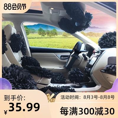 汽车内饰装饰套装韩版女车用品档把套手刹套安全带护肩套扶手箱垫
