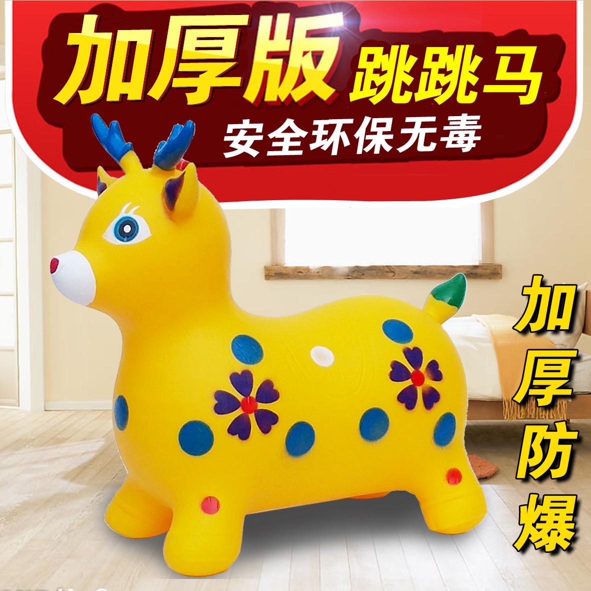 Ребенок прыгать лошадь сгущаться ребенок может сидеть поездка газированный животное корова неядовитый охрана окружающей среды окрашенный музыка олень ребенок игрушка