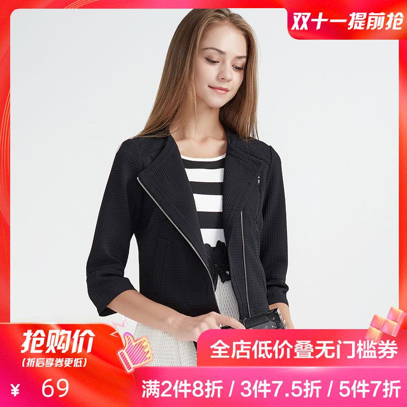 简朵女装春装新款纯色韩版斜短外套(非品牌)