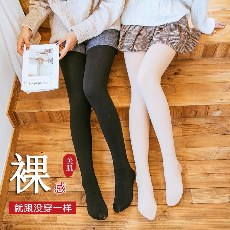 肉色打底裤女加厚加绒秋冬款裸感显瘦肤色连裤袜冬季丝袜光腿神器