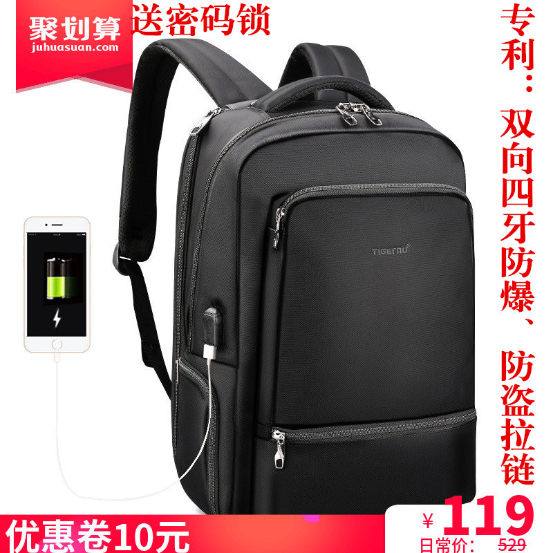 Tagnor anti theft computer bag outdoor USB charging Travel Backpack student schoolbag Notebook Backpack