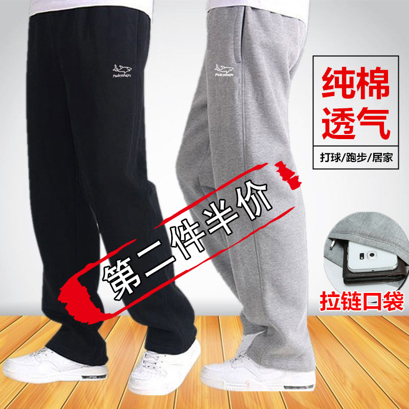 Summer thin sports pants mens loose cotton high waist straight tube casual pants mens fattening plus size Wei pants