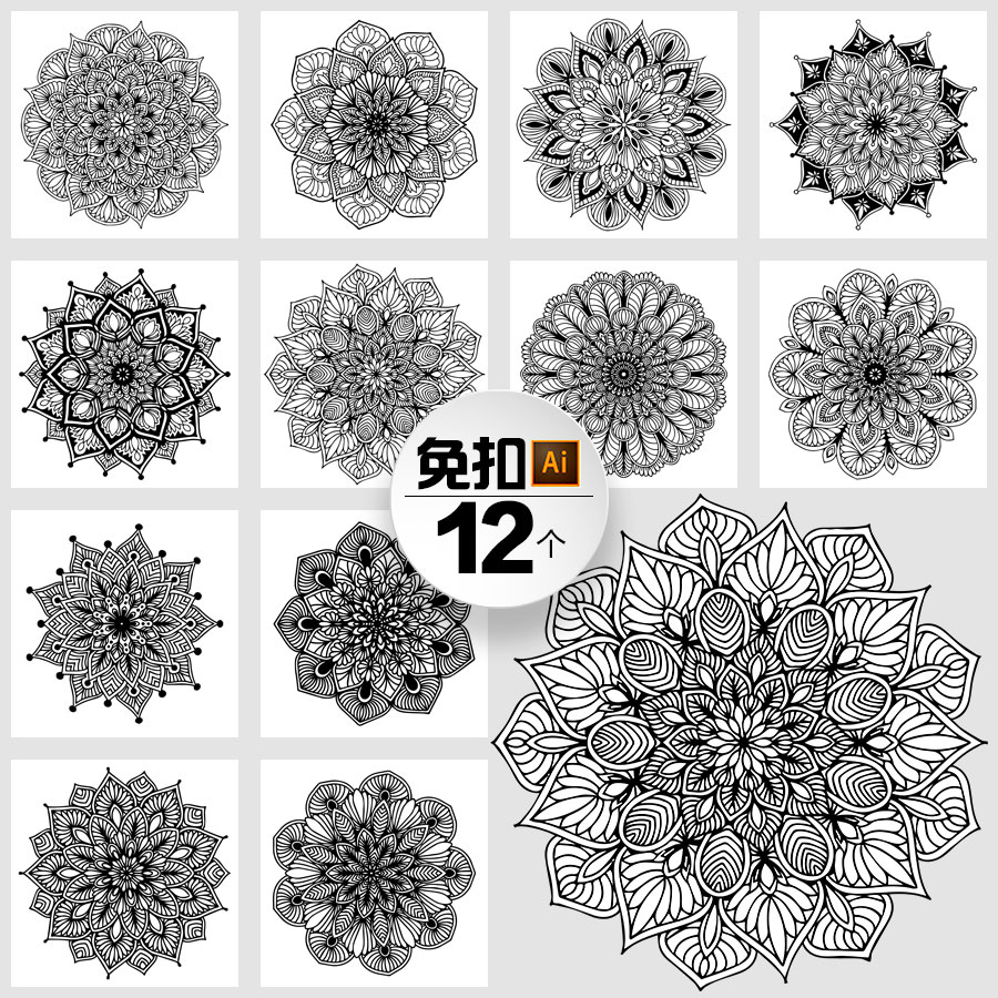 Classical Mandala flower wreath hollowed out carving paper cutting retro button free PS element vector graphic design materials