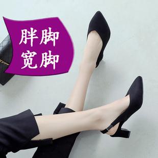 胖脚高跟鞋女粗跟凉鞋半包头41一43大码女鞋脚宽胖妹妹40米色加肥