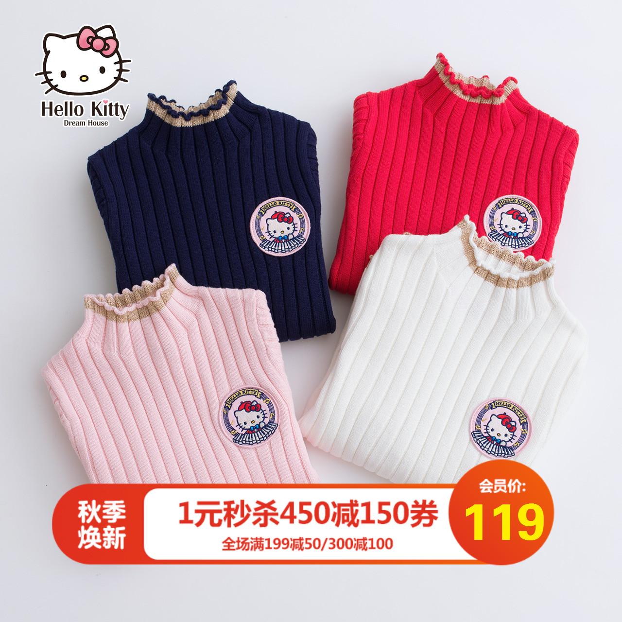 Hello Kitty女童2018新款��衫打底高�I毛衣秋冬�和��b毛�衣服