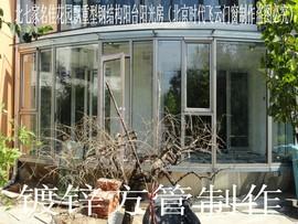 北京阳光房/别墅封露台/夹胶玻璃阳光房/异形亭形圆弧/门窗阳光房