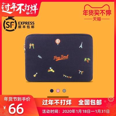 电脑内胆包14寸女15.6男13.3苹果macbookpro联想air笔记本保护套