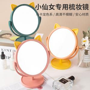 化妆镜台式可旋转高清小镜子桌面学生宿舍公主镜家用创意梳妆镜