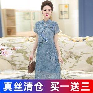 夏季新款妈妈装真丝连衣裙改良旗袍洋气中老年女装桑蚕丝大码裙子
