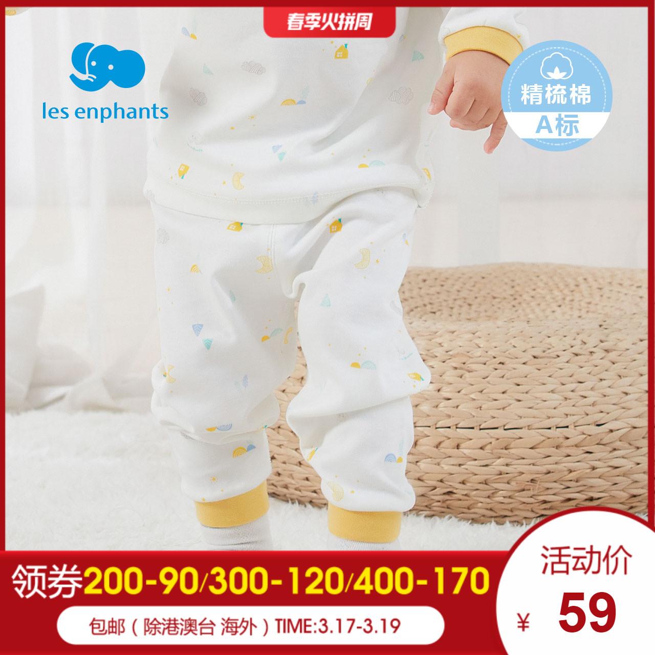 Li phòng bé quần áo trẻ em mùa xuân nam nữ đồ ngủ bé cotton đồ lót sơ sinh quần trẻ em mùa thu 2020 mới - Quần áo lót