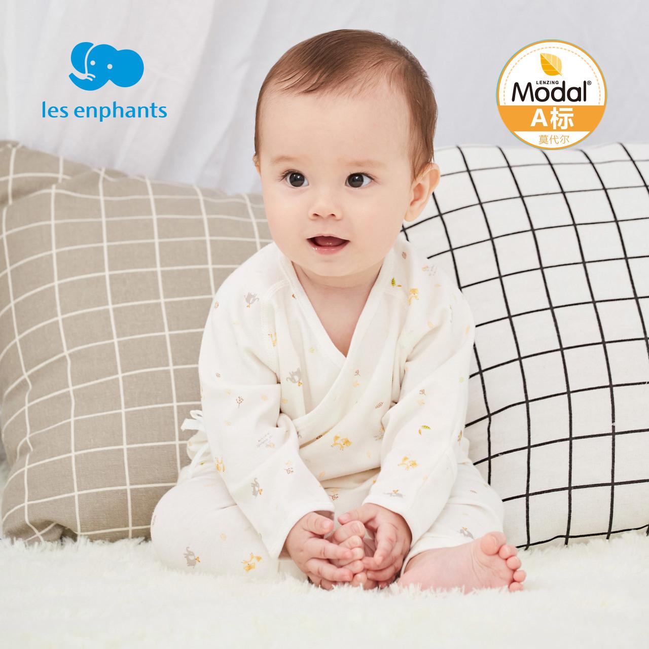 丽婴房婴儿衣服新生儿男女宝宝针织内衣六条带内衣套装2018秋新