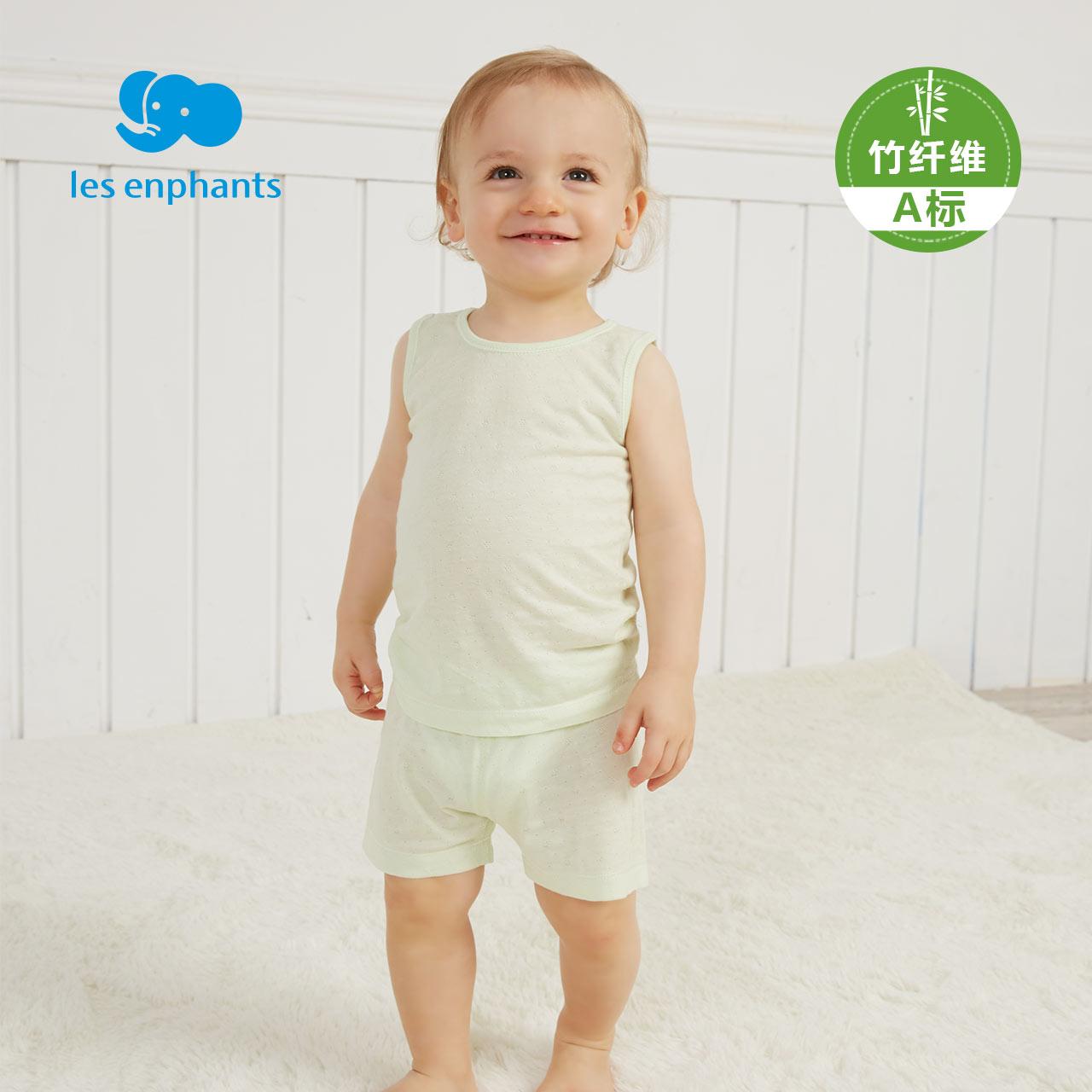丽婴房婴儿衣服儿童竹纤维背心套装男女童夏季内衣套装2018新款