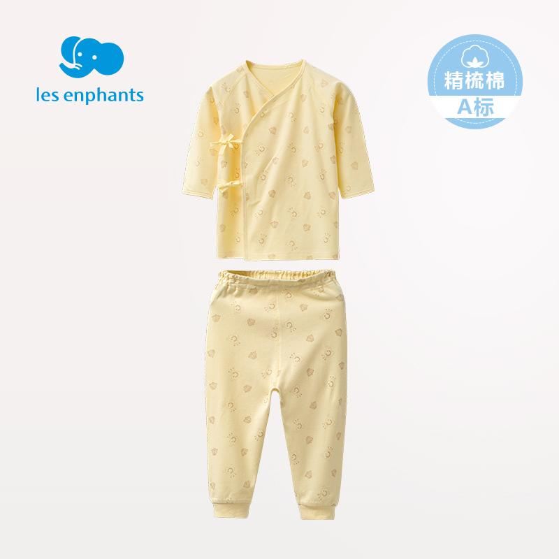 麗嬰房嬰兒衣服嬰童 寶寶係帶內衣套裝2016秋