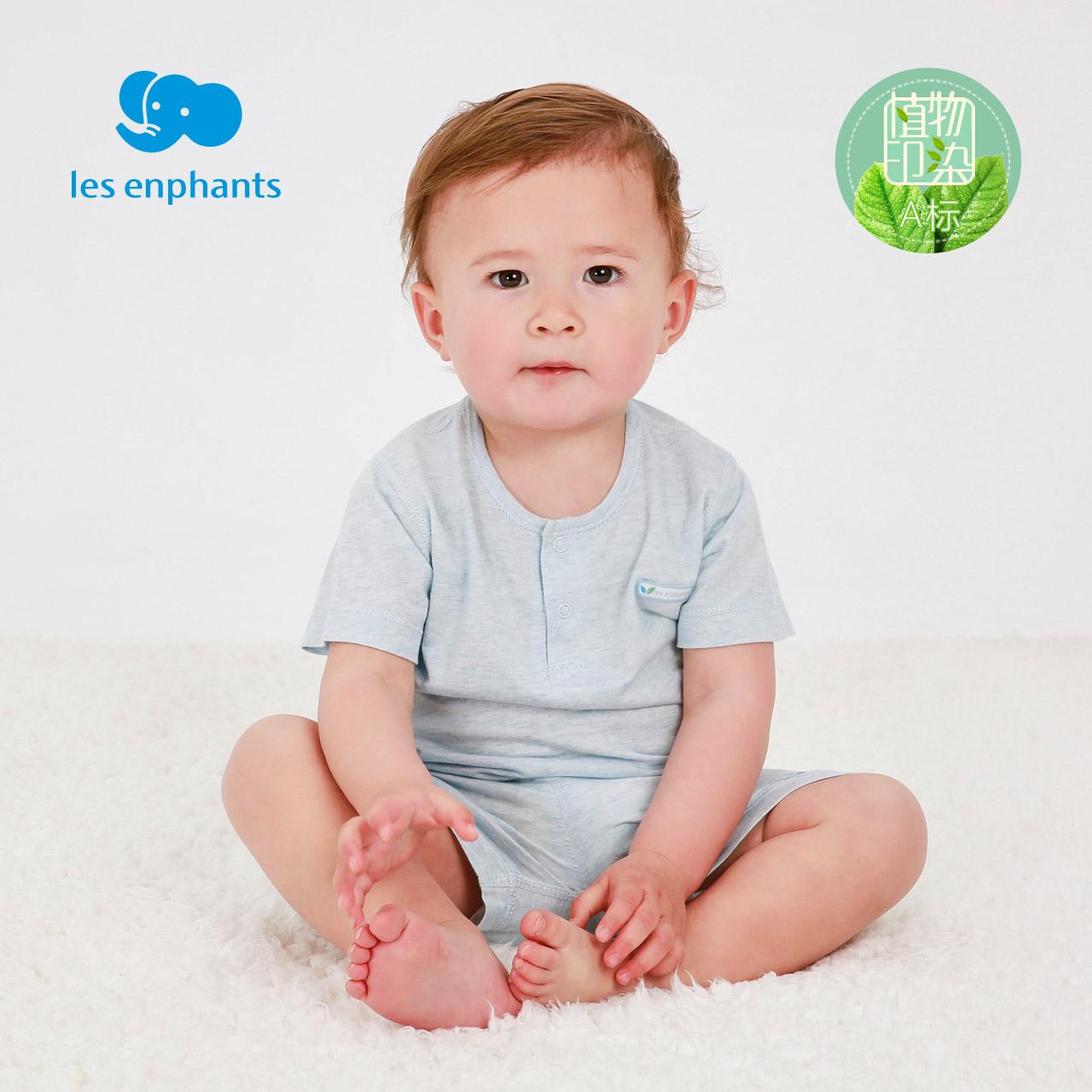 丽婴房婴儿衣服 宝宝内衣套装男女童植物印染天丝内衣套装 2018夏