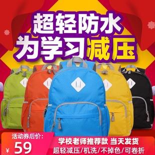 1-3年級4-6書包輕便超輕小學生女揹包兒童雙肩包旅遊男孩子旅行包