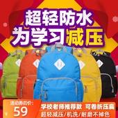 1-3年级4-6书包轻便超轻小学生女背包儿童双肩包旅游男孩子旅行包