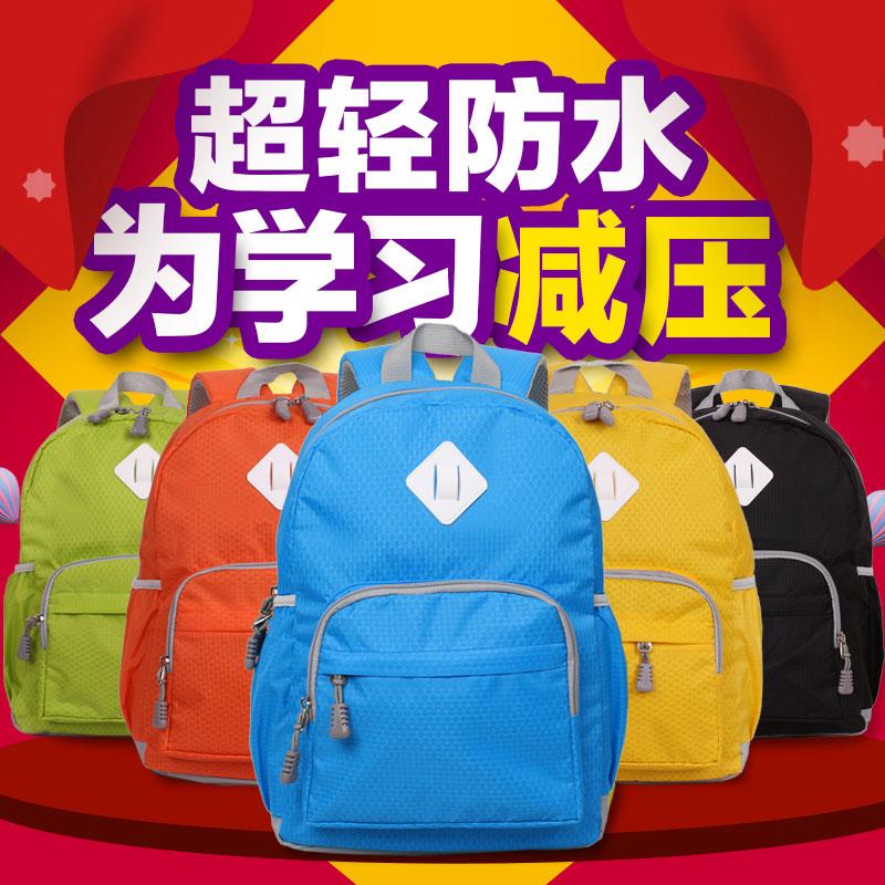 1-3年级4-6书包轻便超轻小学生女背包儿童双肩包旅游男孩子旅行包热销1202件限时2件3折
