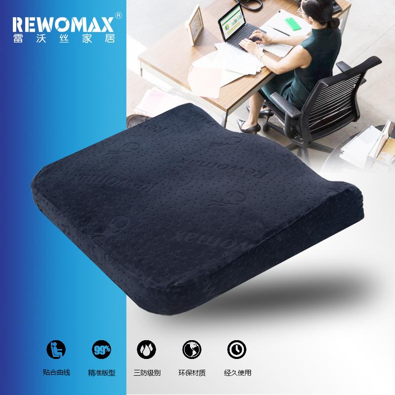 椅子坐垫家用记忆棉坐垫尾椎减压软方形孕妇垫子四季透气