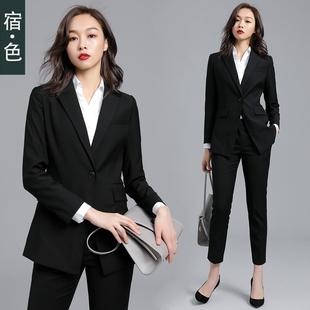 宿·色小西装套装女2019新款西服职业装两件套休闲宽松正装工作服