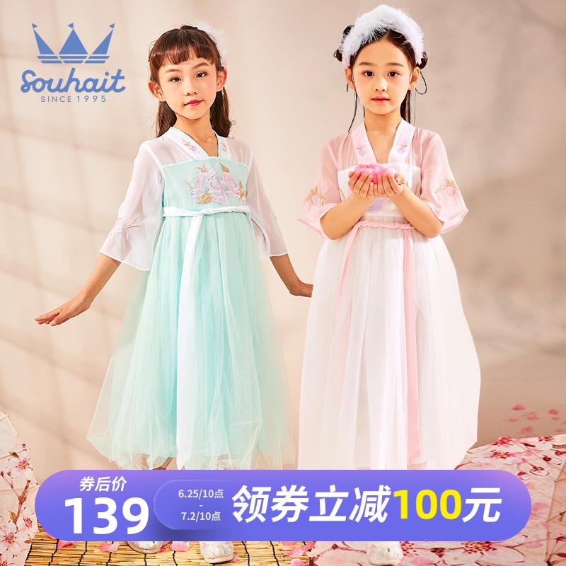 水孩儿童汉服女童裙子2021夏季新款中国风襦裙唐装公主裙连衣裙