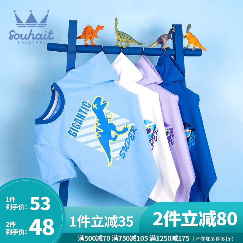 水孩儿童装男童女童短袖T恤衫2021夏新款半袖时尚舒适透气薄款潮