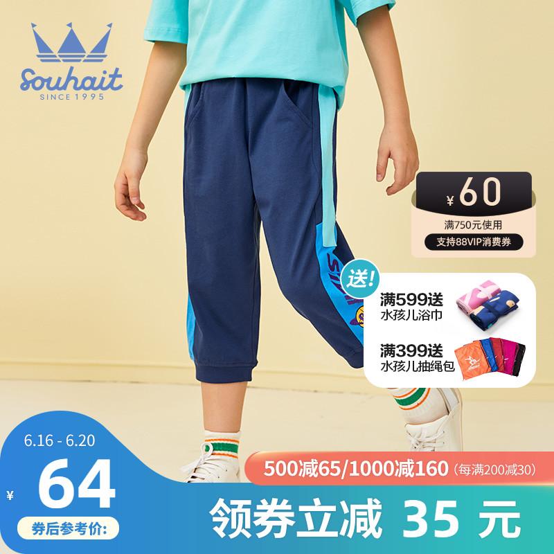 水孩儿童装裤子男童七分裤2021夏新款柔软舒适透气薄款短裤休闲裤