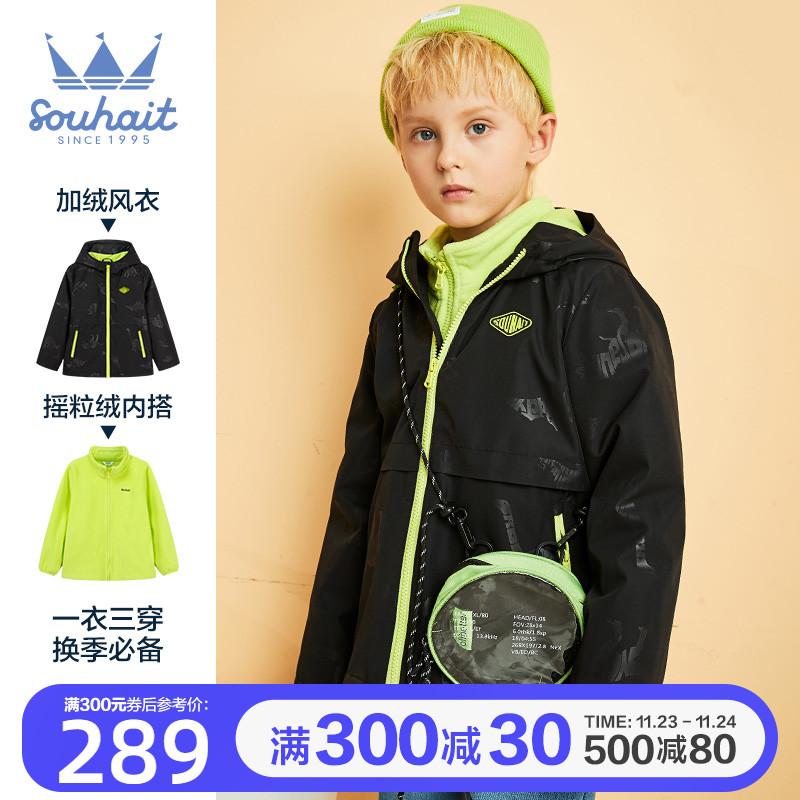 水孩儿童装男大童2020冬季冲锋衣