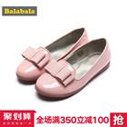 巴拉巴拉童鞋女童公主鞋2018春装新款中大童儿童单鞋韩版舞蹈鞋子