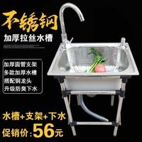 厨房不锈钢水槽单槽带支架加厚拉丝洗菜盆洗碗池水池单盆简易架子