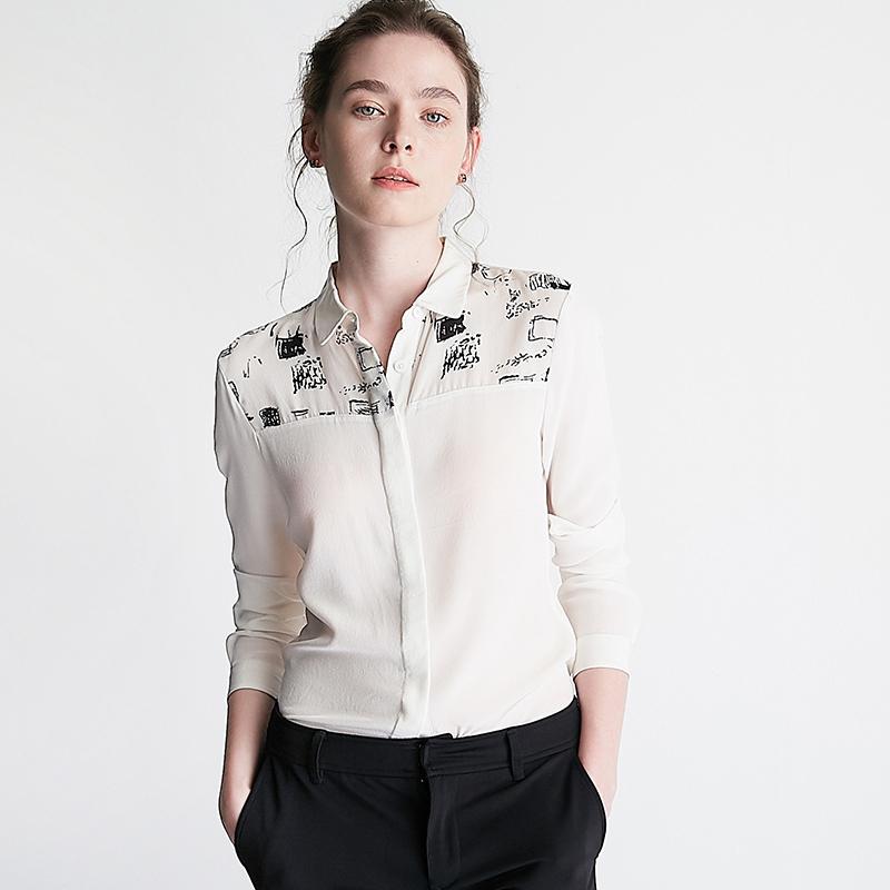 淡淡高雅!长袖白色桑蚕丝女士衬衫限100000张券