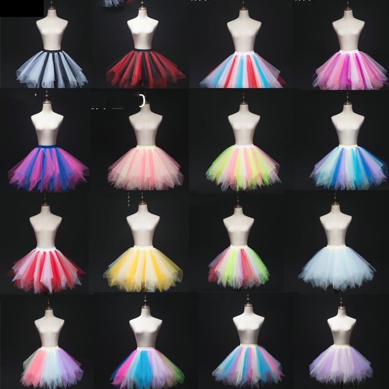 原宿公主芭蕾糖果彩虹蓬蓬裙半身纱裙舞台舞蹈六一演出裙影楼写真