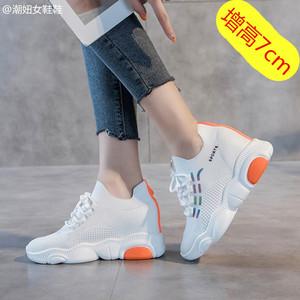 白色春款鞋子女2020新款百搭坡跟厚底内增高小白鞋休闲旅游运动鞋