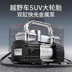 多功能suv车载充气泵双缸打气泵